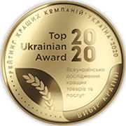 "Победили в номинации ""Вибір Країни 2020"""